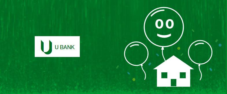 ubank home loans